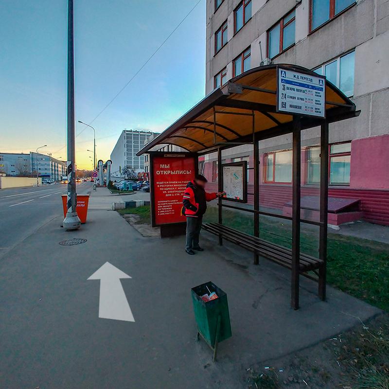 """Если вы ехали на автобусе, выходим на остановке """"ЖД переезд"""""""