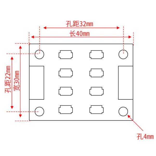 Диодный мост TL-Smoother V1.0 для 3D принтера