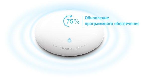 Fibaro Flood Sensor - датчик протечки