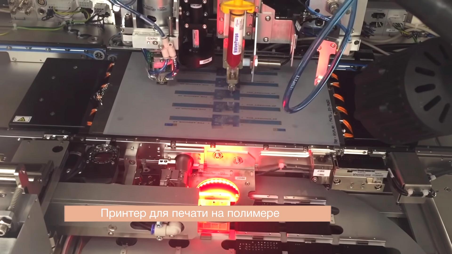 Печать гибкой платы для Arduino
