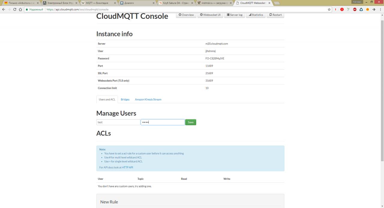 Подключение к PADI через Wi-Fi. Отправка данных чрез MQTT