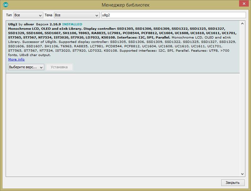 Подключение к PADI через интерфейс I2C