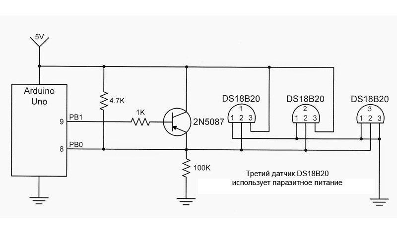 Использование паразитного питания для DS18B20
