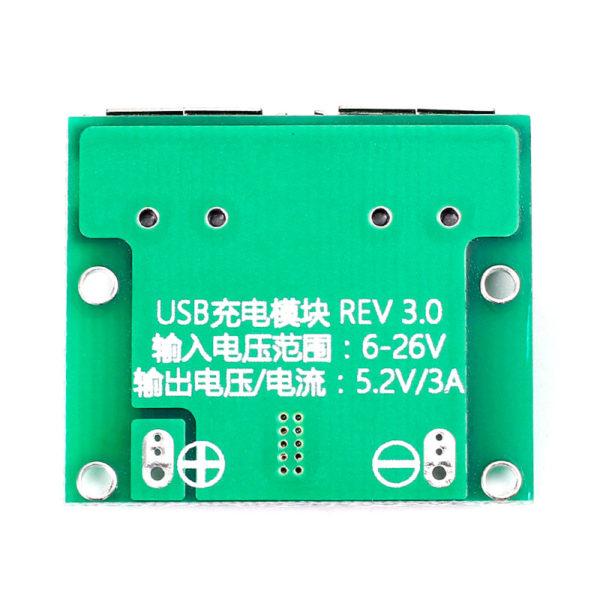 Понижающий DC-DC преобразователь 2 USB (9, 12, 24 В — 5 В, 3 А)